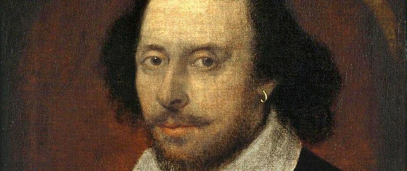 1800px Shakespeare