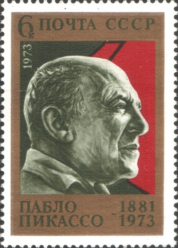 Stamp P