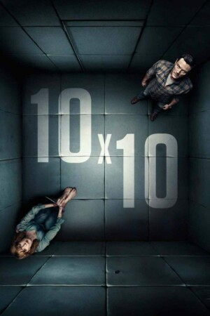 "Poster for the movie ""10x10"""