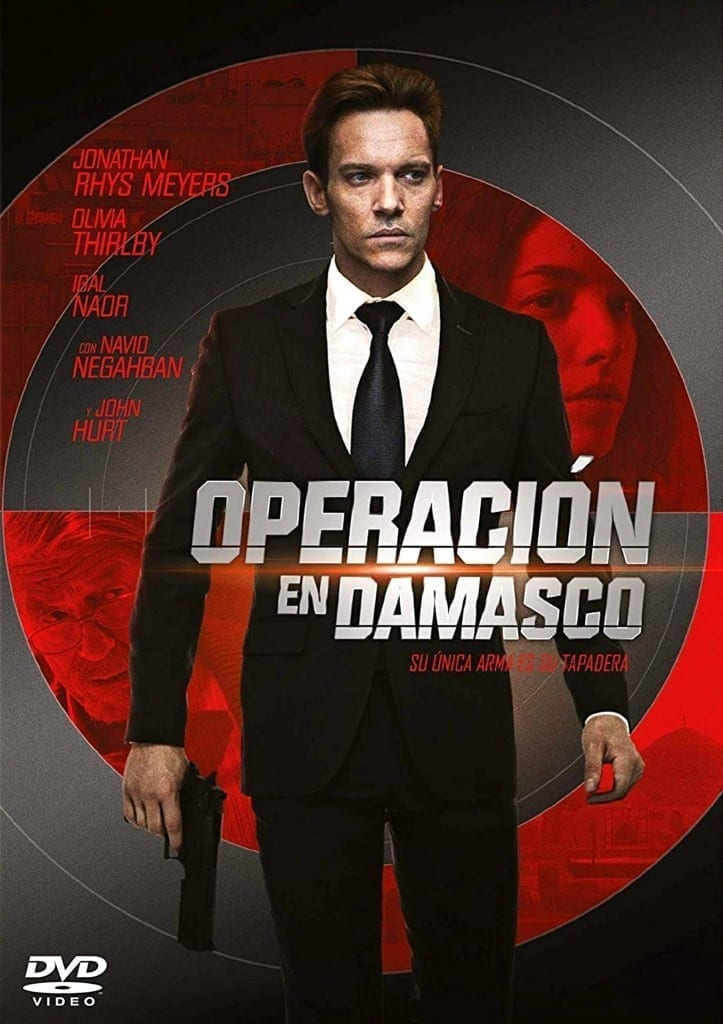 """Poster for the movie """"Operacion Damasco"""""""