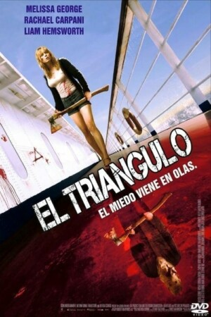 "Póster de la película ""Triangle"""