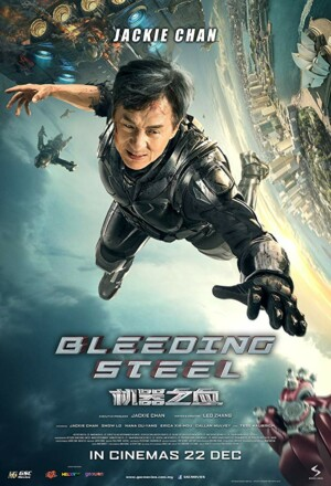 Bleeding Steel, Enemigo Inmortal (2017)