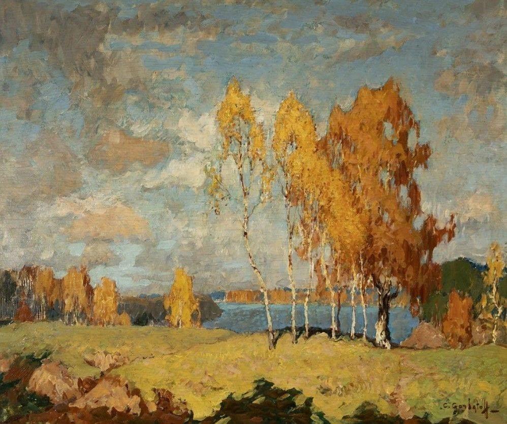 1568801090 Herbst Oto o leo sobre madera