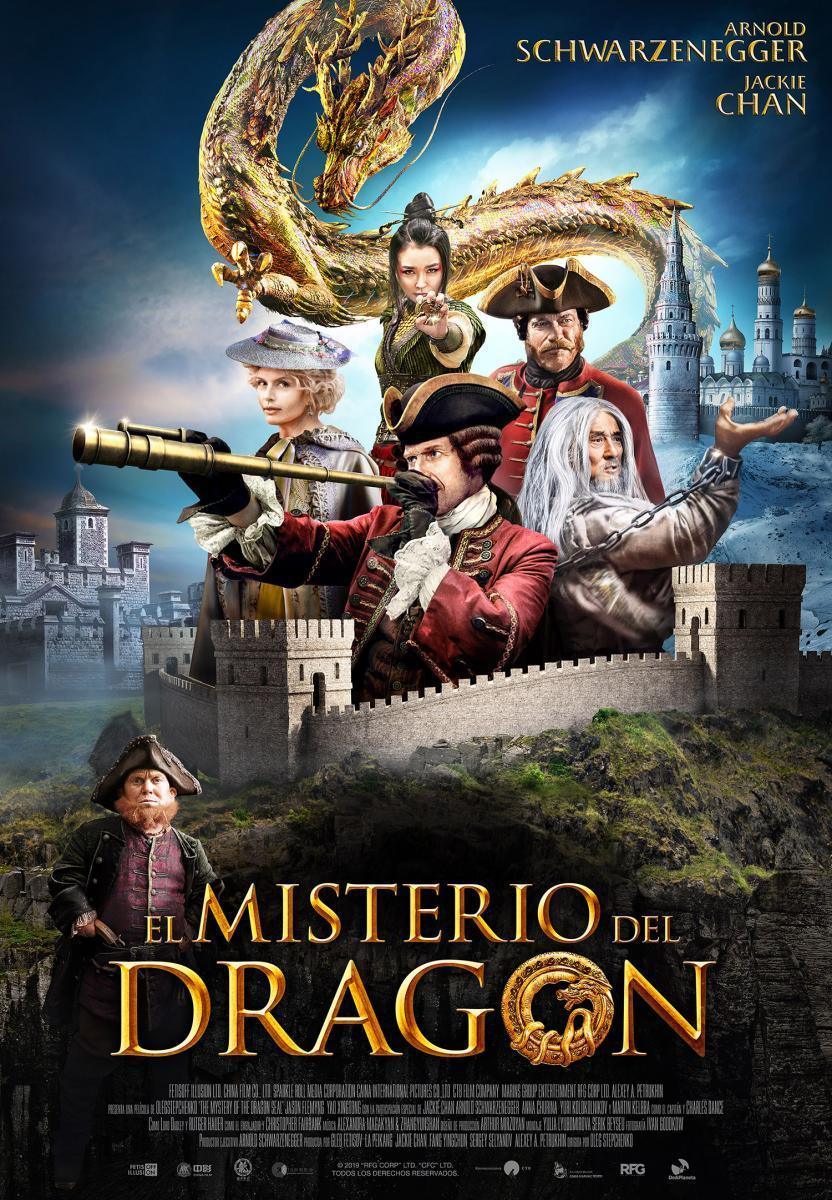 El Misterio del Dragón (The Mystery of the Dragon Seal) - 2019