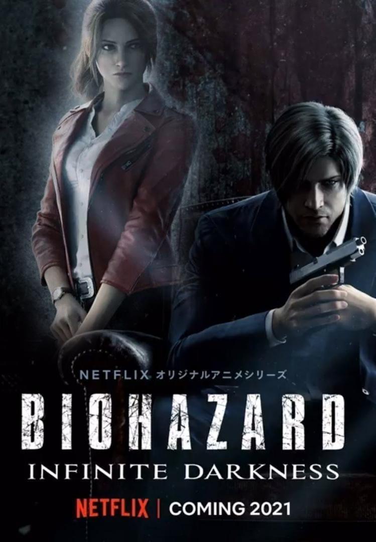 biohazard infinite darkness tv series 349452144 large