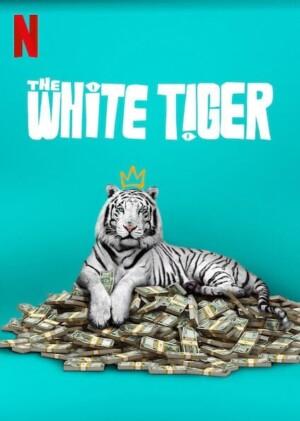 Tigre Blanco (2020)