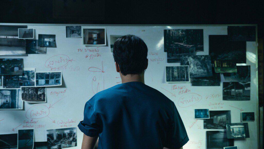 El Experimento Fantasma (2021)