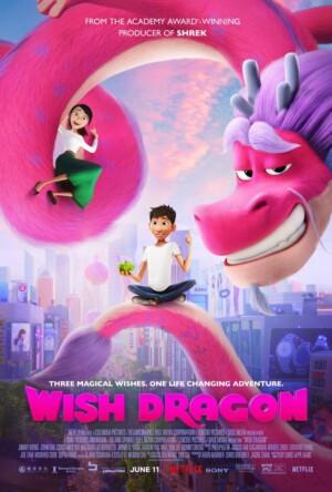 El Dragón de los Deseos (2021)