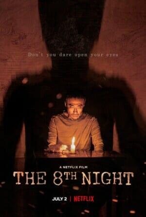 La Octava Noche (2021)